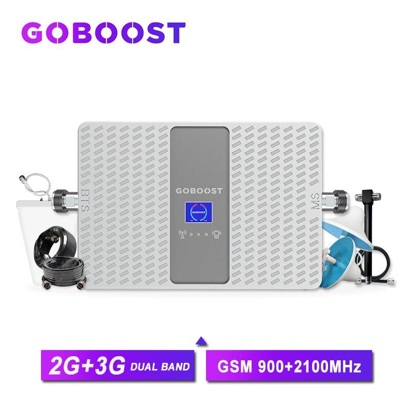 Mobile Cellular Signal Booster Gsm 900 2g 3g Universal Signal Booster 2100mhz Umts 70dB Internet Amplifier Gsm Antenna Amplifier