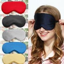 Новая роскошная маска для сна из чистого органического шелка тутового шелкопряда, регулируемая маска для сна, повязка на глаза для путешествий, мягкая шелковая маска для сна