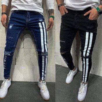 1D men's perforated elastic small leg jeans printed jeans for men good quality jeans wholesale wholesale jeans custom недорого