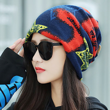 Korean version graffiti stacked moonlight hats, womens multi-functional fashion scarves in autumn and winter, thicker warme