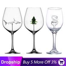 Горячая стеклянная чашка Европейская Хрустальная стеклянная Акула красное вино стеклянная чашка винная бутылка стекло высокий каблук Акула красное вино чашка Свадебная вечеринка подарок
