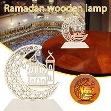 Eid Al Fitr Houten Lamp Ramadan Gulbang Vierkant Rechthoek Led Lamp Decoratie Ambachten Moslim Party Festival Lichten Ornamenten