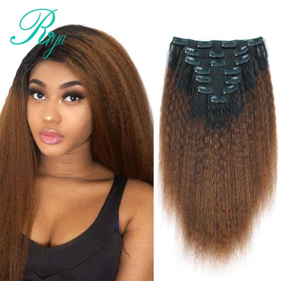 1b30 grampo colorido para alongamento de cabelo, clipe para mulheres negras, 8 peças e 120g/conjunto cabelo brasileiro remy