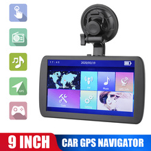 9 Inch GPS Navigator System Support for National Languages Truck Route Planning 256MB+8G Voice Broadcast FM Emission Free Map cheap Vehemo 800x480 FM Transmitter MP3 MP4 Players Radio Tuner Touch Screen Vehicle GPS Units Equipment