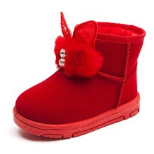Girls' Snow Boots Winter Children Boots Warm Medium Boots Soft Soles Children and Girls with Velvet Pearl Short Boots Kids Boots fashion girls children short boots kids leather boots high heels winter warm shoes girls children kids princess boots size 27 38
