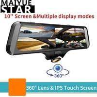 Maiyue star 10 360 degree panoramic 5way no dead angle HD car DVR full screen streaming media touch screen LCD dashboard camera
