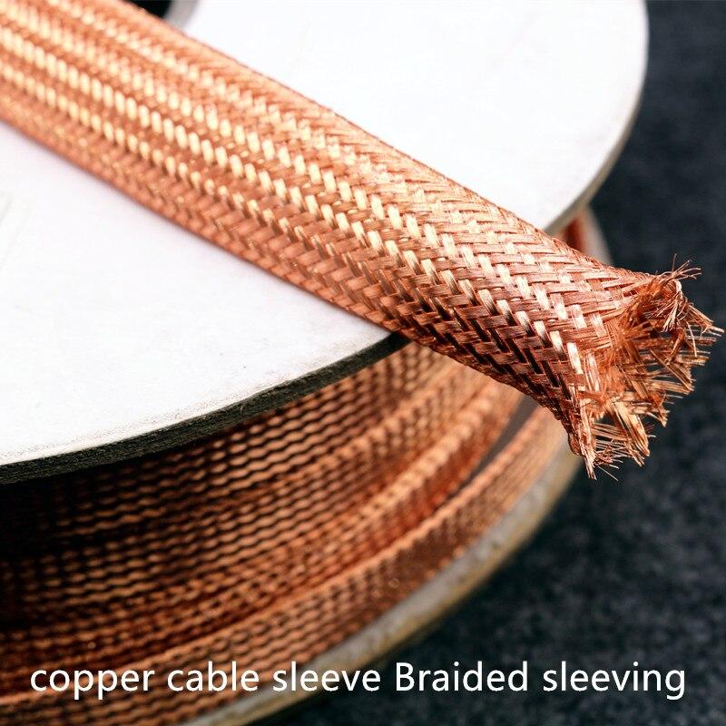 Сделай Сам HIFI телесного цвета Латунь 2 мм-30 мм плоский Размер плетеная Застежка-Молния кабель рукав Плетеный защитная трубка для щитка