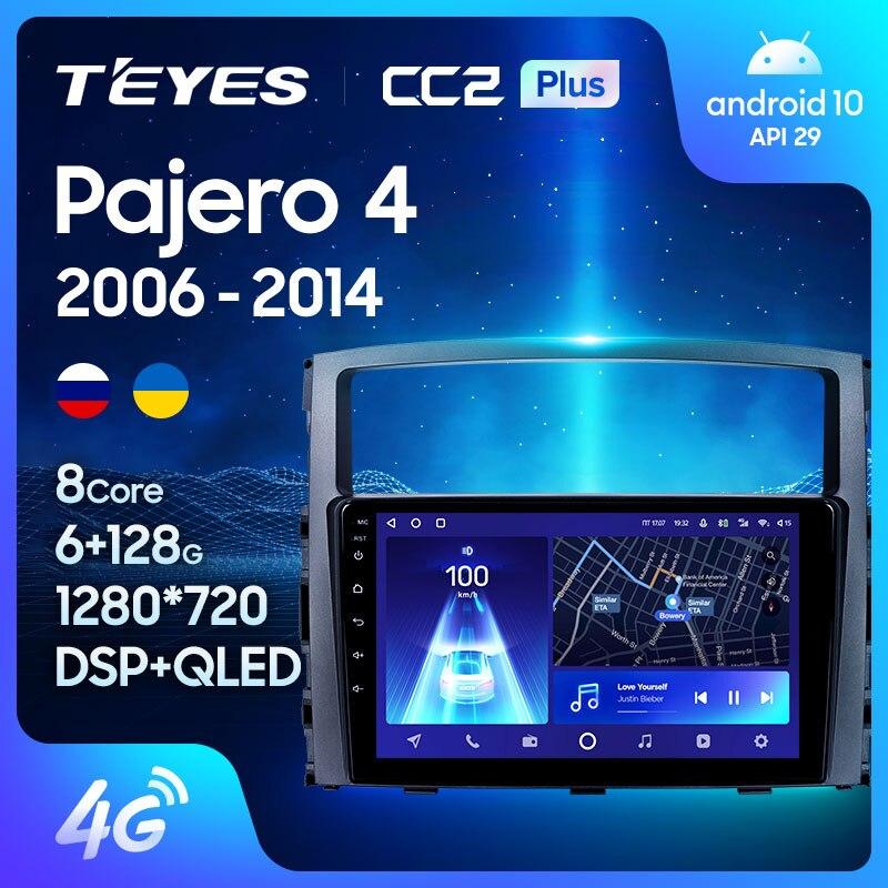 TEYES CC2L и CC2 Plus Штатная магнитола For Мицубиси Паджеро 4 V80 V90 For Mitsubishi Pajero 4 V80 V90 2006 - 2014 Android до 8-ЯДЕР до 6 + 128ГБ 2DIN автомагнитола 2 DIN DVD мультимедиа ав...