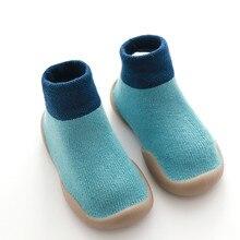 Зимние носки для малышей Детские носки с резиновой подошвой, однотонные, с мягкой подошвой, для малышей, для дома, Нескользящие, кожаные, детские носки для пола