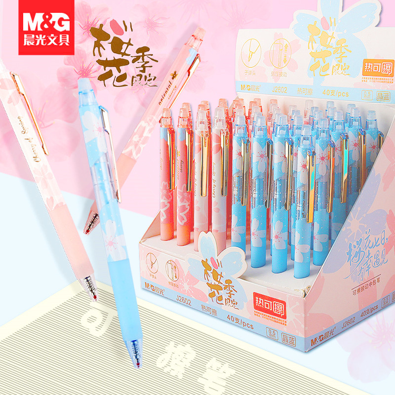 M&G 5/10 Pcs Kawaii Cute Retractable Erasable Pen 0.5mm Erasable Pens With Eraser Gel Ink Pen Writes Erases Refill Black Blue