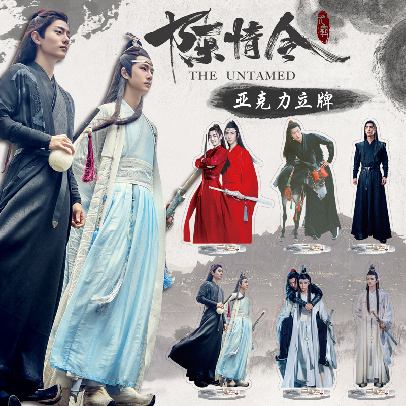 Chen Qingling Acrylic Stands Hot Sale Xiaozhan Wang Yibo Figure Model Plate Holder Around Fans Gift
