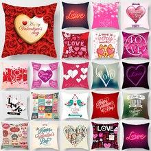 Модные красивые Чехлы для подушек с надписью «love theme» двухсторонние