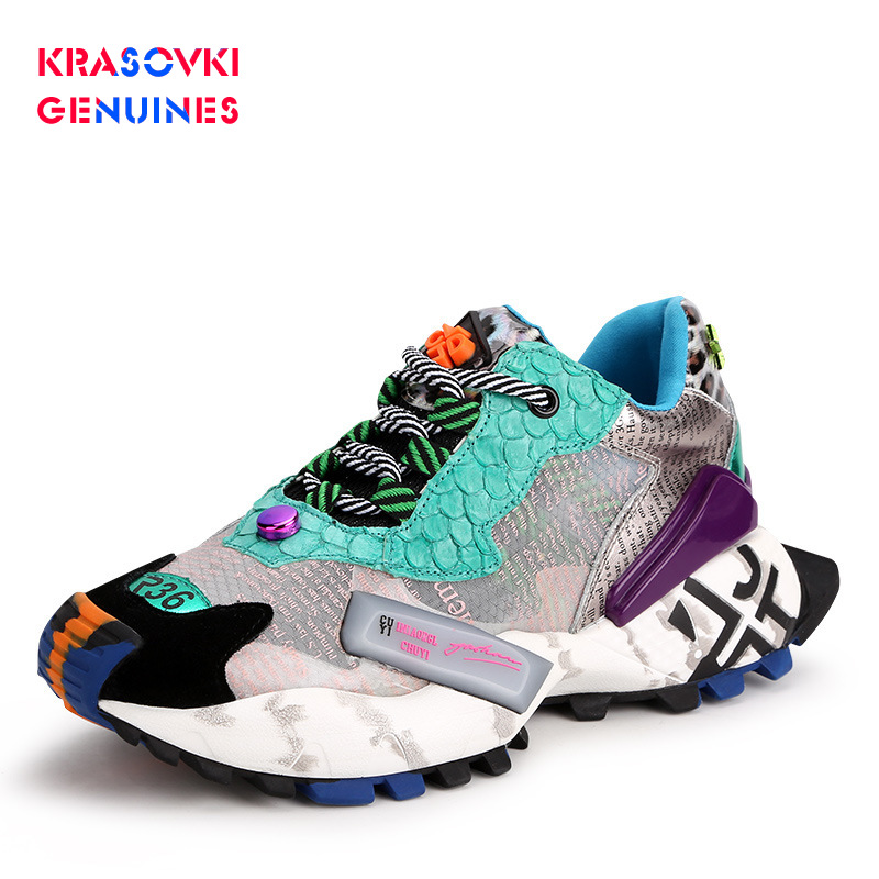 Krasovki Genuines Sneakers Women Autumn Fashion Dropshipping Round Toe Shallow Mixed Colors Thick Bottom Lace Leisure Women Shoe