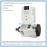 GDZ105*102 3.5 Flange square shape 3.5kw air cooled spindle motor 18000RPM ER20 4 bearing with 4.0kw Frequency VFD Inverter
