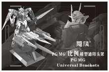 2018 di alta Qualità di Azione di Base Adatto Banco di mostra Per PG MG 1/60 1/100 Gundam/Figura Animazione Cinema Gioco ACG gioco Giocattolo