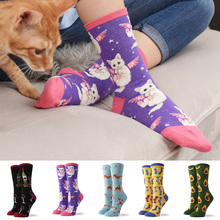 Hot Sale Colorful Women's Cotton Crew Socks Funny Banana Cat