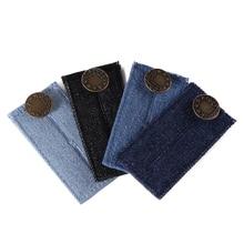 1 шт., растягивающаяся часть для брюк, Пряжка для беременных, аксессуары для талии, удлиняющий пояс, джинсы для талии, удлиняющие штаны, пояс на талию