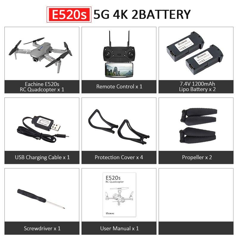 S E520S 5G 4K 2B