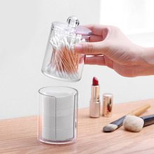 2 In 1 Makeup Jar Multifunction Cotton Pad Jewelry Transparent Space Saving With Lid Storage Box Round Desk Organizer Cosmetic