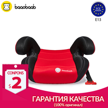 BAAOBAAB Baby Car Seat ECE Certific Free Shipping Return & Change 15-36kg Child Safety Booster Seat 4 Y-12 Y Armchair arrivals 1 36kg