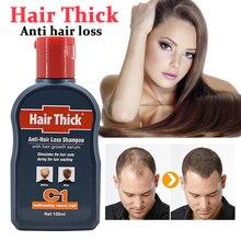 Dexe шампунь против выпадения волос травяная Сыворотка для роста волос против перхоти снимает контроль жирности унисекс тонкая стимуляция в...