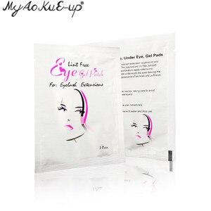 Image 2 - Venda quente 500 pares de mulheres sob almofadas de olho remendos cílios extensão olho lash papel adesivos remendos aplicação compõem ferramentas