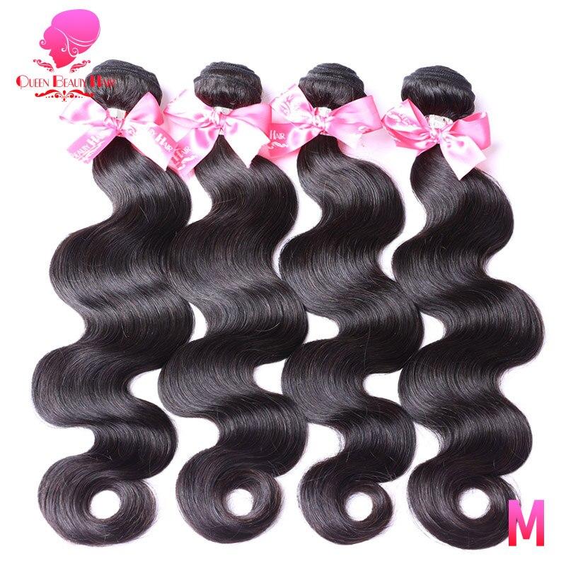 QUEEN BEAUTY-mechones de cabello humano postizo, pelo brasileño virgen, ondulado, sin procesar, Color Natural, trama gruesa, 3 o 4 piezas