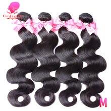 Tissage en lot brésilien vierge Body Wave – QUEEN BEAUTY, cheveux naturels non traités, couleur naturelle, trame épaisse, 3 4 pièces