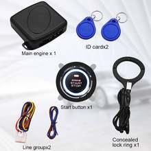 RFID one key start / Universal anti-theft one key start / refitting system / Universal refitting and starting system of original