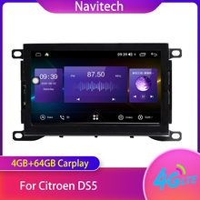 Quad Core Android 10 1024*600 Car DVD Stereo For Citroen DS5 Auto Radio  GPS  Navigation Audio Video- WiFi