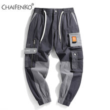 Мужские брюки карго chaifenko спортивные в стиле хип хоп с карманами