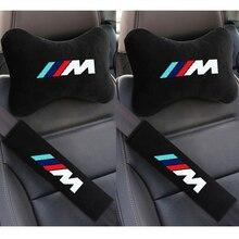 4 шт. автомобиль мягкий подголовник подушка для шеи с чехлом и автокресло Ремни КРЫШКА ДЛЯ BMW M POWER M3 M5 авто аксессуары для интерьера