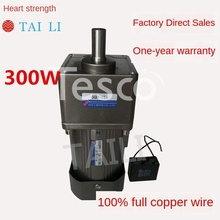 AC Asynchronous Micro Constant Speed and Speed Control 300W Reduction Gear Motor Mada 220v380v mada emme mada emme mo049awhzh97 page 5 page 5