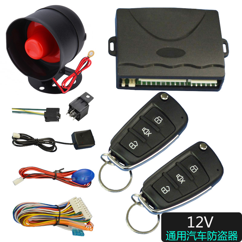 Universal 12V One-way Car Alarm Remote Control Unlocking Lock Shock Power Failure Alarm