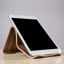 цена на New Arrival SAMDI Wooden Universal Tablet PC Phone Stand Holder Bracket for iPad Samsung Tab