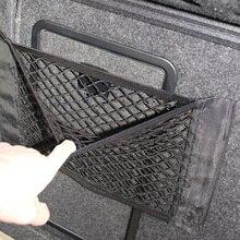 Storage-Bag Pocket-Cage Net Mesh Trunk-Seat Elastic-String Car-Back Rear 1PC 60cm