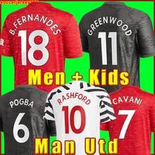Manchester 2020 2021 Fußball Jersey UTD Van der Bäcker B. Fernandez Rashford Fußball Hemd 20 21 Männer + kinder Ausrüstung HUM
