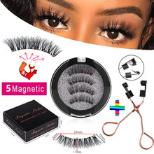 2 pairs of 4 natural magnetic eyelashes, reusable eyelashes, false eyelashes, quantum eyelash curler, easy to wear and transport
