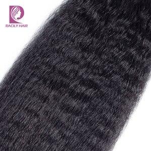 Image 4 - Racily שיער 4x4 ברזילאי קינקי ישר סגירת רמי שיער טבעי תחרה שוויצרית סגירת צבע טבעי משלוח/אמצע/ שלושה חלק סגירה