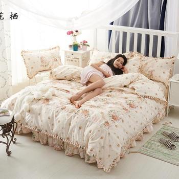 Chic Floral Duvet Cover Set Pink Cotton Farmhouse Bedding with Zipper Queen size 4 Pcs set 1duvet Cover 1 Bed sheet 2 pillowcase