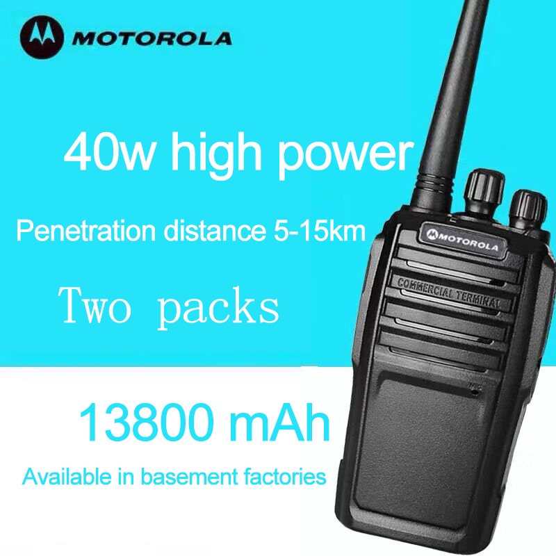 Motorola Walkie-talkie Mini Commercial Civilian  40w High Power Weitex FM Hand-held Long-range Walkie-talkie Official Standard