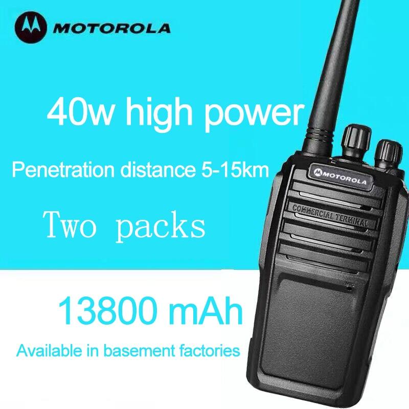 Motorola Walkie-talkie Mini Commercial Civilian  40w High Power Weitex FM Hand-held Long-range Walkie-talkie Official Standard