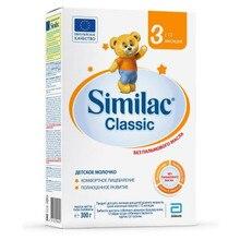 Сухая молочная смесь Similac Classic 3 для детей от 12 мес. 300г