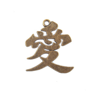 Wholesale BronzeChinese Characters Love AI Pendant Small Necklace Alloy Jewelry Accessories Supplier 50pcs/lot