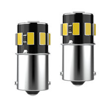 2x Белый canbus без ошибок 1156 p21w светодиодный светильник