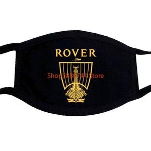 Маска Rover P4 P5 P6 Sd1 200 400 600 800 75 25 45, маска T, все варианты