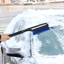 Automobile long handled snow brush with cotton handle winter