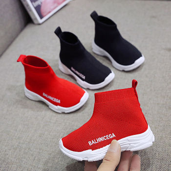 children shoes spring autumn boys kids shoes for girls elastic shoes casual sports shoes running sneakers boys shoes 2018 spring autumn new brand cartoon children sneakers sports running led lighted shoes kids cool cute boys girls shoes