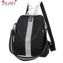 Marka 2020 yeni yüksek kaliteli sırt çantası deri kadın büyük fermuarlı sırt çantası öğrenci sırt çantası moda çanta kadın eğlence seyahat çantası