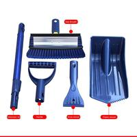 B15 Ice Scraper Car Roadway Safety Advanced Easy Disassembly Tool Set Assembly Snow Shoveling Snow Ice Water Scraping